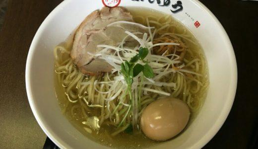 多賀城市の「麺屋はんゆう」の味玉中華そば塩&特製しょうゆ ※3杯目も追記
