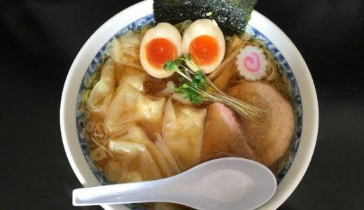 多賀城市 中華そば いがらし|本格白河手打ちのワンタン麺と中華そば