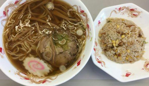 【多賀城市】 喰囍炒(くっちゃお)の出前でラーメンと半チャーハン