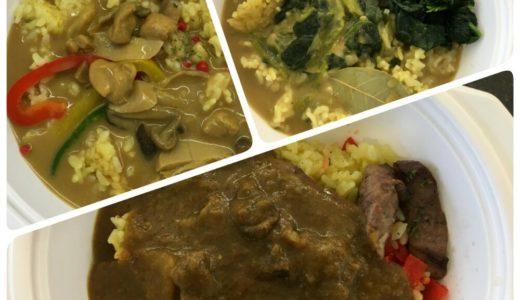 塩釜市|Curry&Happy TOO(トゥー)でカレー3種を食べ比べ
