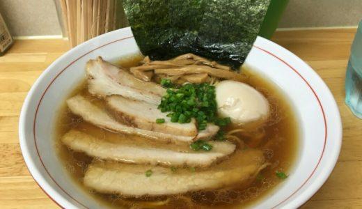 中華そば 蒼穹|いつもより鶏感強めの中華そば、美味すぎ!