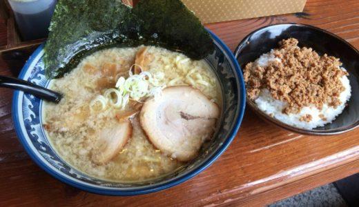 多賀城市の人気店 蔵|蔵特製ラーメン&ひき肉半ごはん