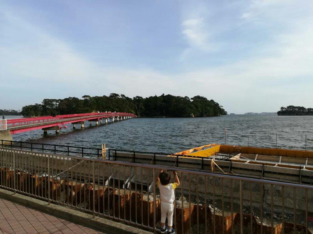 松島町 福浦橋と福浦島