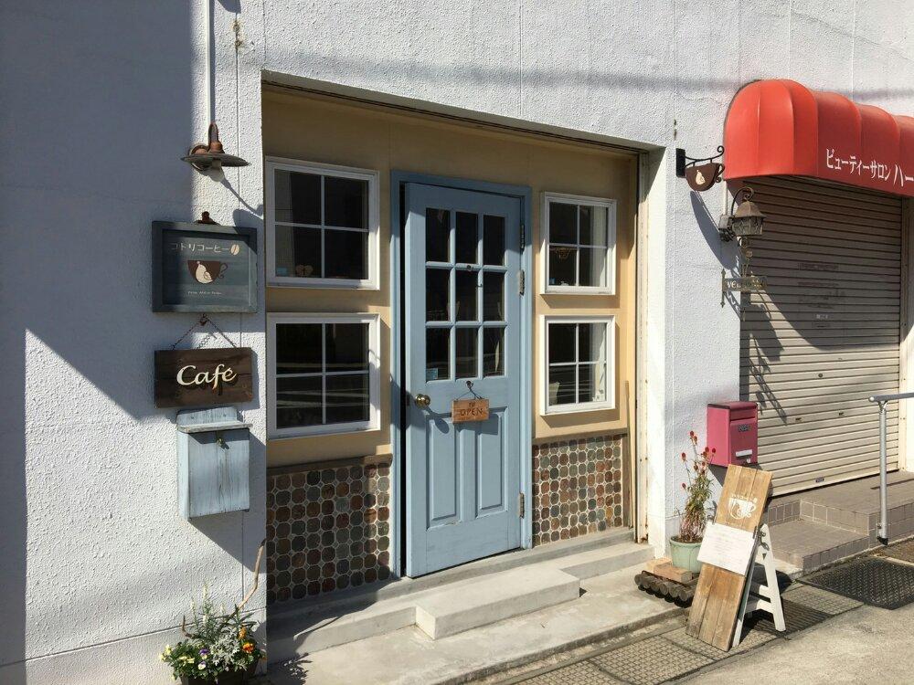多賀城市 コトリコーヒー