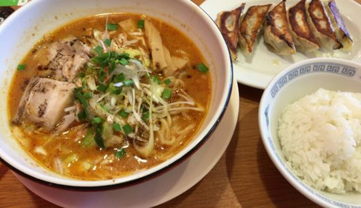 【食レポ】ラーメン大志軒 多賀城店|シビカラ味噌麺と100円ソフト