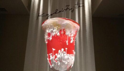 【体験レポート】松島町 藤田喬平ガラス美術館 水上庭園でチャペルの鐘を鳴らす