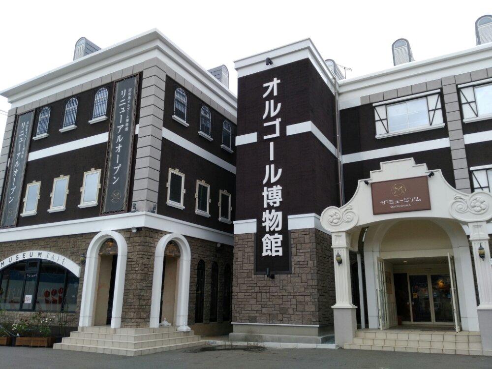 松島町 オルゴール博物館
