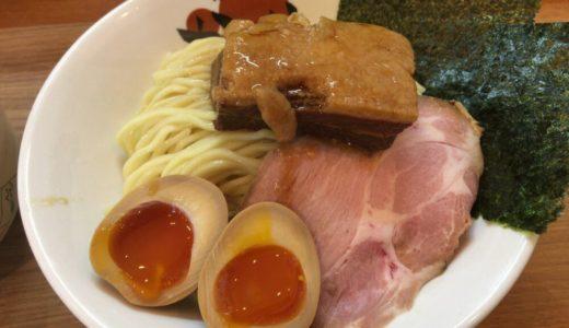 【ラーメン日記】らーめんかいじ 利府店|かいじの濃厚魚介つけ麺