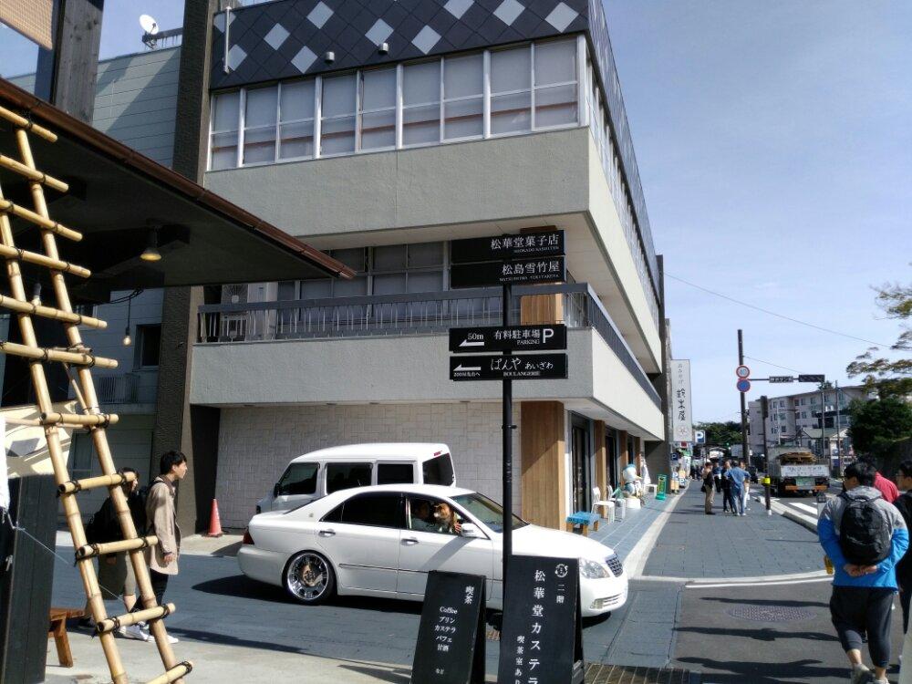 松島松華堂菓子店の交差点