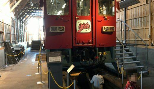 【体験レポート】栗原市 くりでんミュージアム|楽しすぎる鉄道パーク!