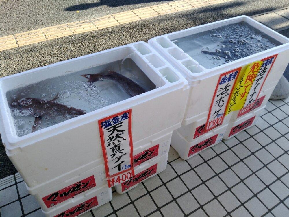 店頭の鮮魚販売1