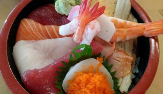 【食レポ】廻鮮寿司 塩釜港|コスパ最強の絶品海鮮丼ランチ!