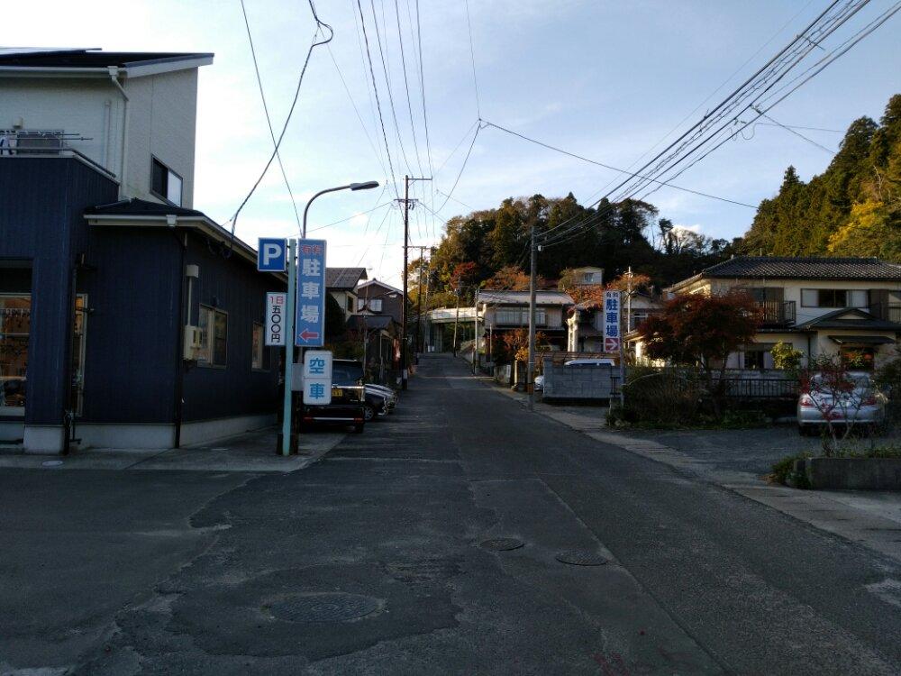 松島の1日500円パーキング