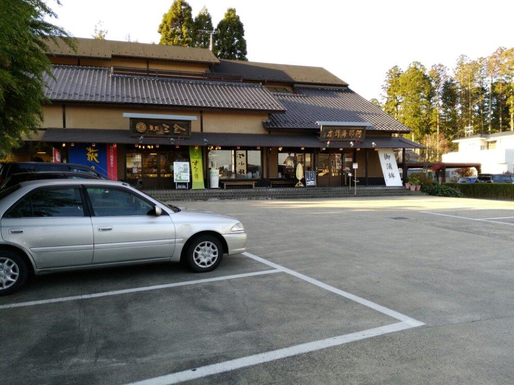 菓匠三全松島店の駐車場