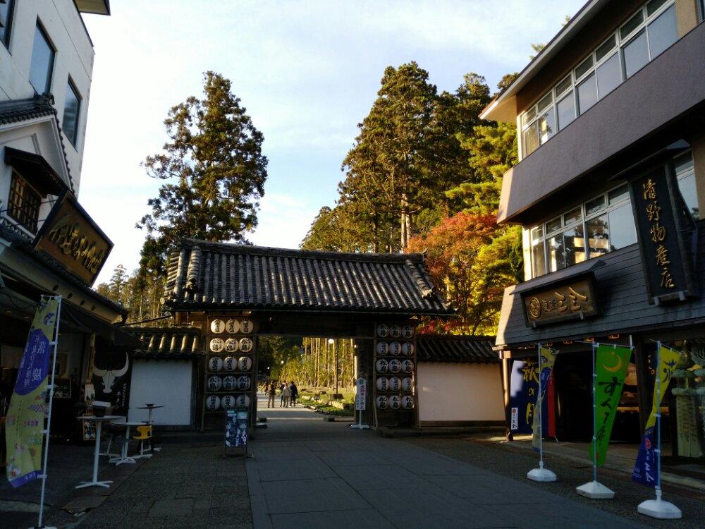 瑞巌寺の参道入口