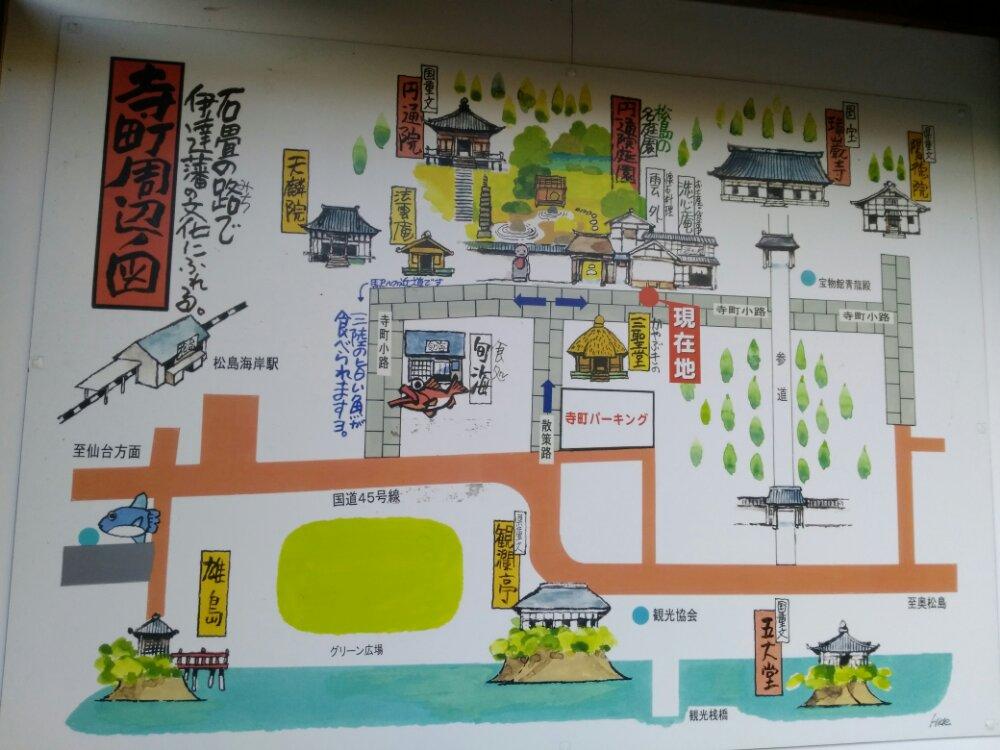 松島町の寺町周辺地図