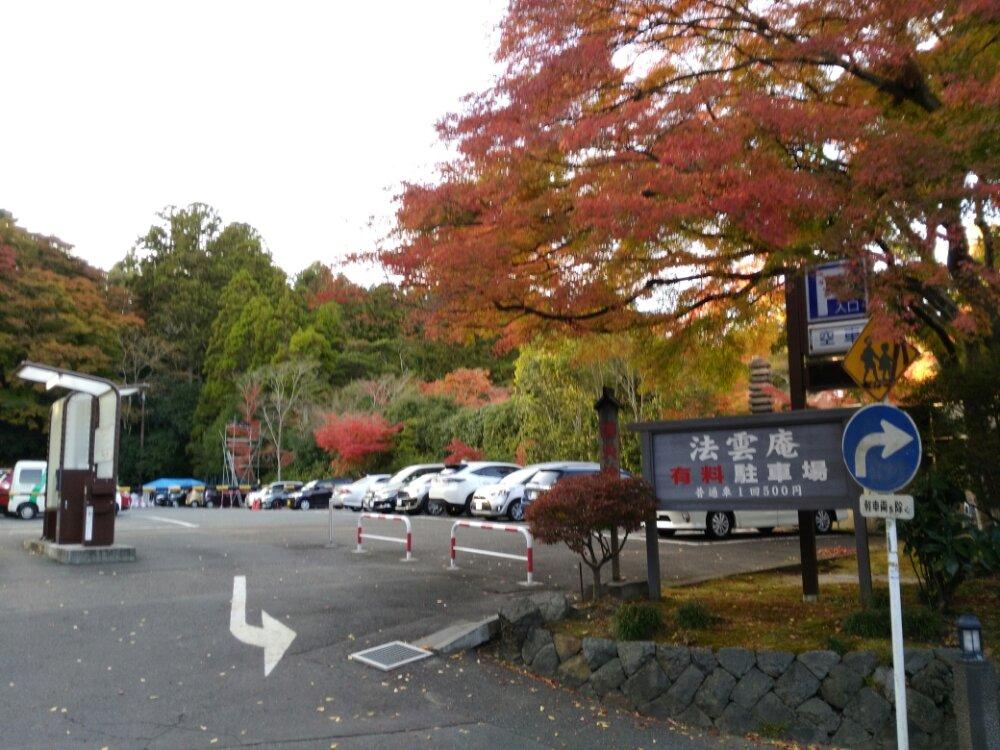 円通院の隣、法雲庵駐車場
