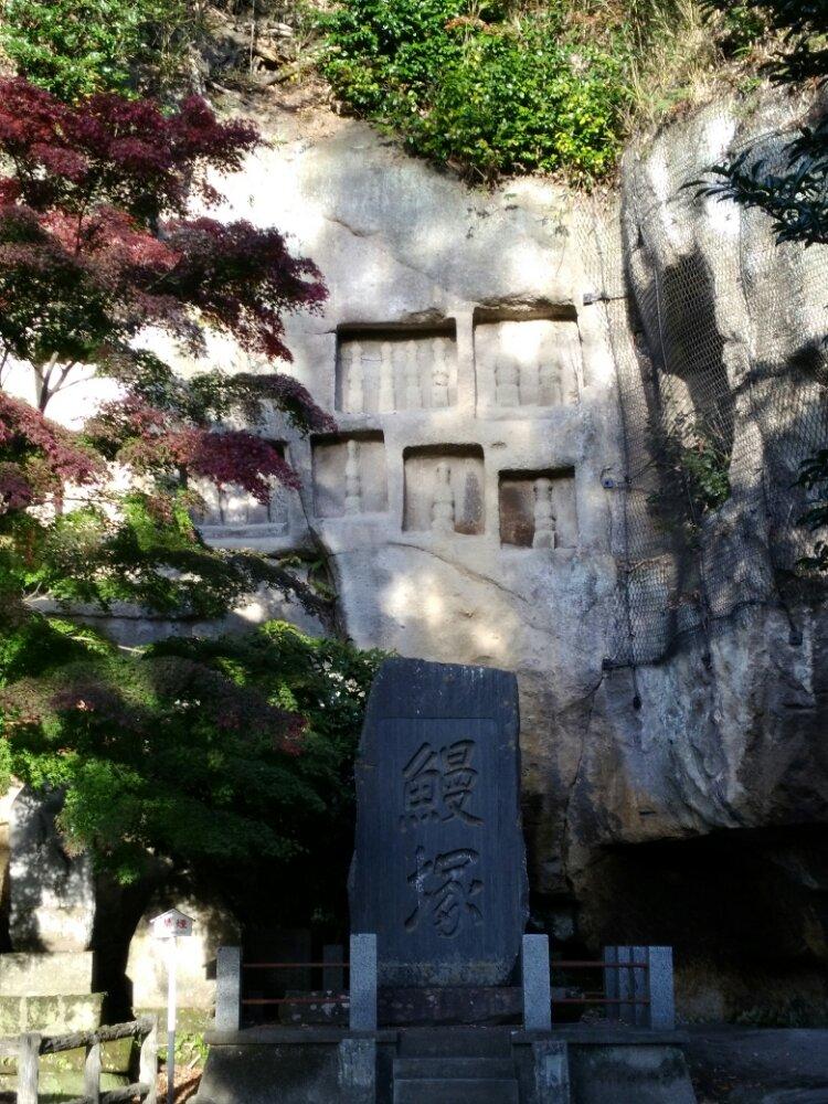 瑞巌寺の鰻塚
