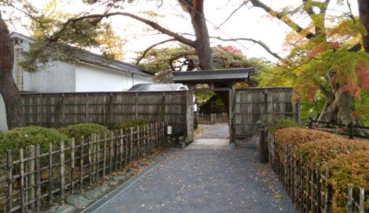 【松島町】無料で楽しめる観光スポットまとめ