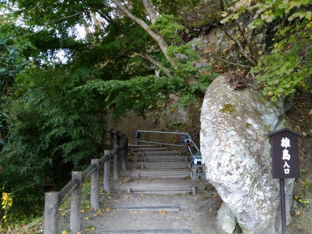 雄島の入口